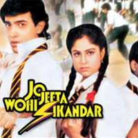 Movie Recommendation: Jo Jeeta Wohi Sikandar (1992)