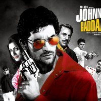 Movie Recommendation: Johnny Gaddaar (2007)