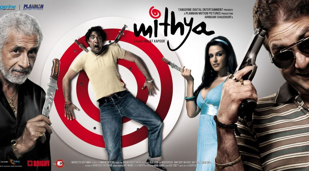 Image result for Mithya (2008)